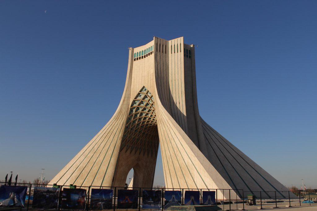 Azadi Kulesi (Azadi Tower)