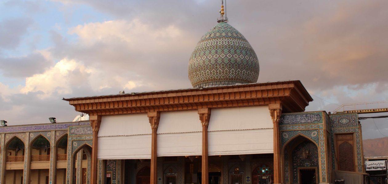 İran Şah Çerağ Türbesi, Şiraz, İran