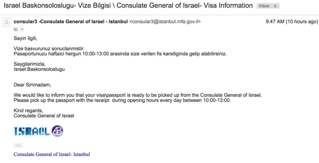 İsrail vizesi onay epostası